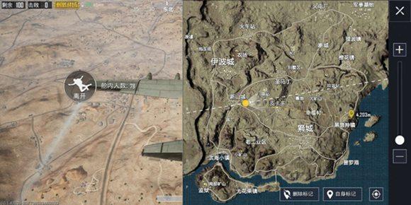 和平精英黑斑羚镇怎么玩