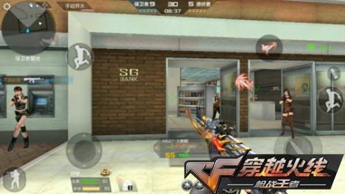 CF手游AK系列武器3