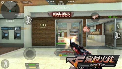 CF手游AK系列武器5