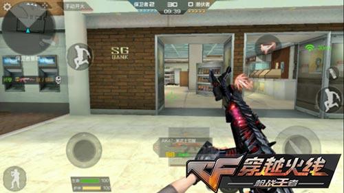 CF手游AK系列武器6