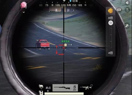 荒野行动4倍镜瞄准