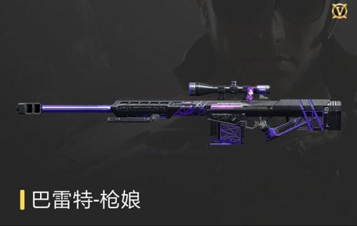 CF手游巴雷特-枪娘1