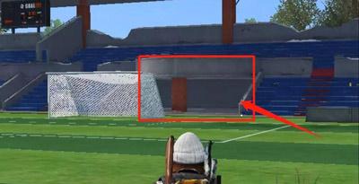 荒野行动足球场怎么打