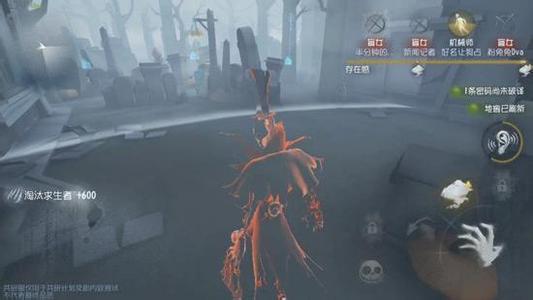第五人格雾区