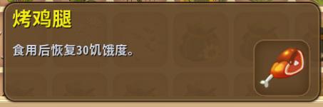 迷你世界灯笼鱼繁殖2