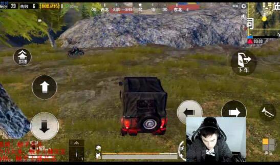 吉普车PK摩托车 主播花花上演吃鸡追逐战