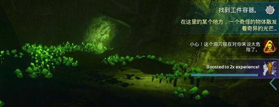 方舟生存进化洞穴分布