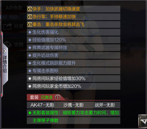 CF手游无影手斧11