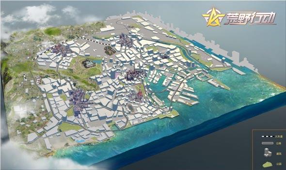 荒野行动城市地图