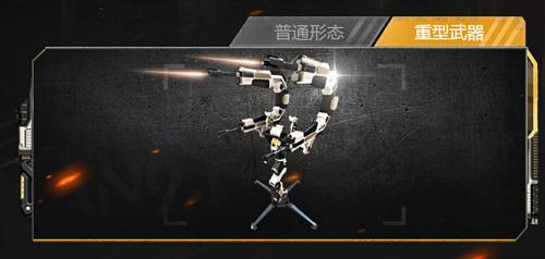 CF手游AN94超新星重武器