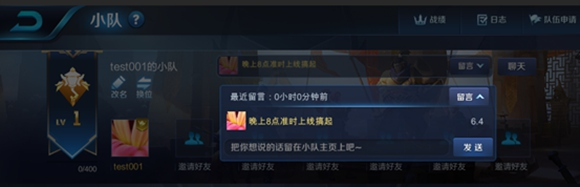 王者荣耀抢先服6月28日更新公告