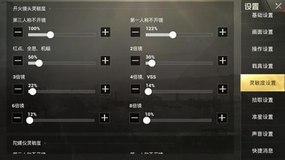 绝地求生刺激战场【激情一夏】新版本爆料第一弹