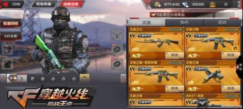 CF手游梨花系列2