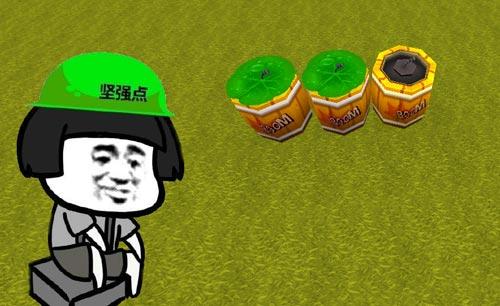 迷你世界带绿帽的炸药桶1