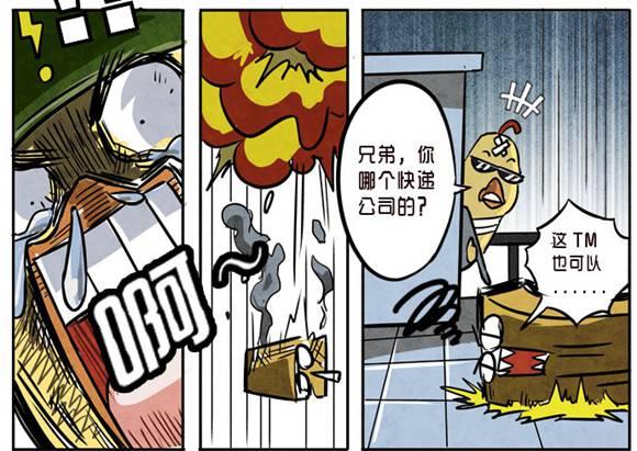 绝地求生刺激战场光子鸡传奇漫画