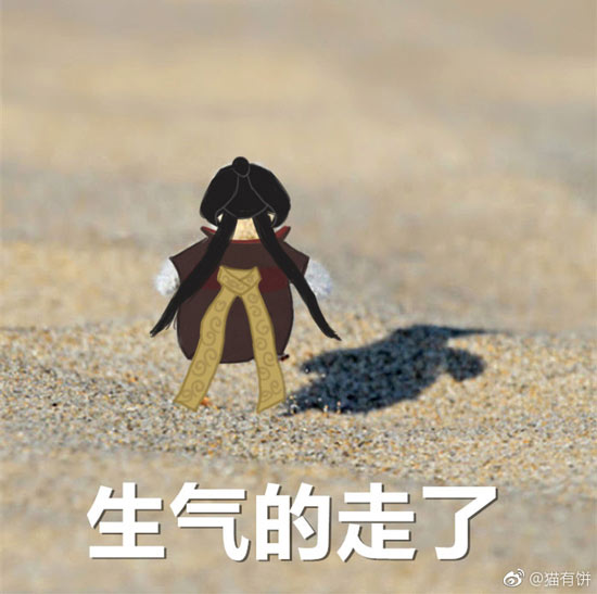 第五人格红蝶