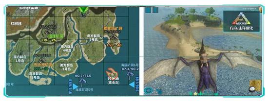 方舟生存进化月牙岛