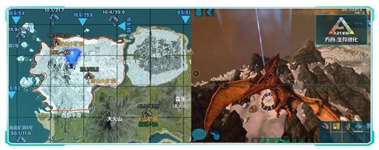 方舟生存进化企鹅岛