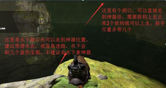 方舟生存进化沼泽矿洞攻略