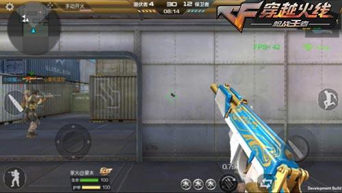 CF手游蓝色武器4