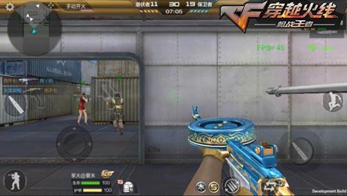 CF手游蓝色武器11