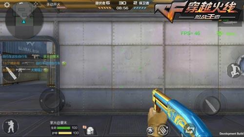 CF手游蓝色武器19
