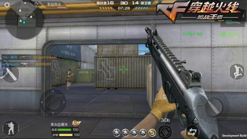 CF手游新武器12