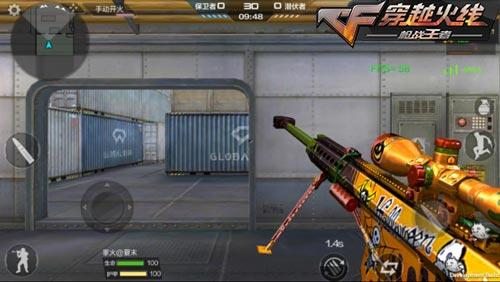 CF手游新武器20
