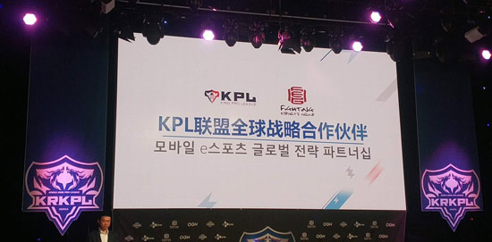 王者荣耀KRKPL职业联赛