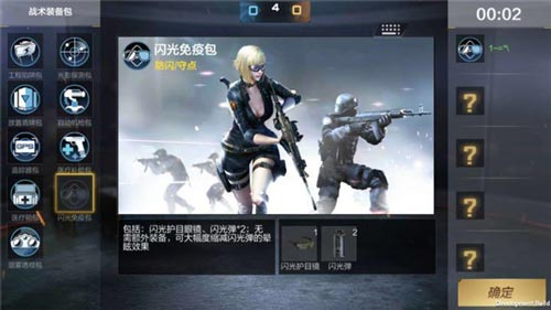 CF手游保卫者5