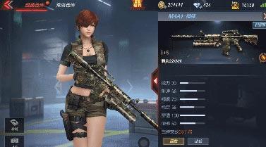 CF手游M4榴弹1