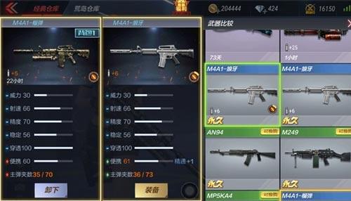 CF手游M4榴弹5