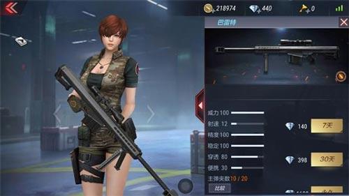 CF手游武器解析7