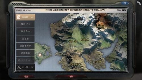 明日之后多贝雪山