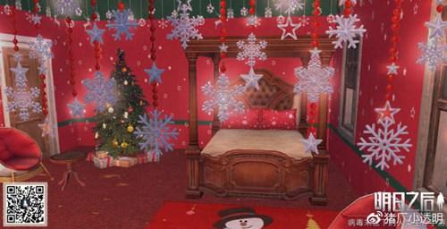 明日之后圣诞节