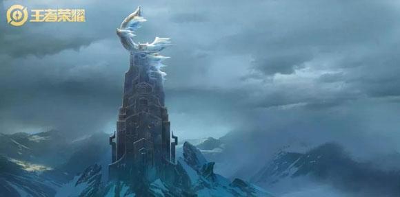 王者荣耀日之塔