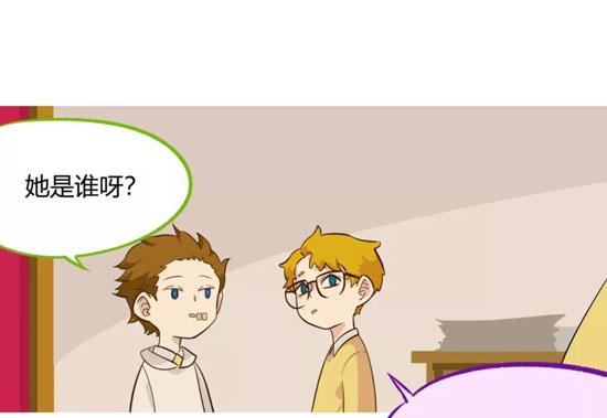 第五人格漫画