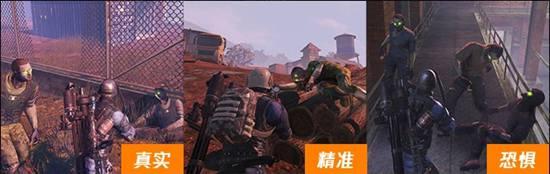 CF手游最终12小时解密 幕后制作揭晓