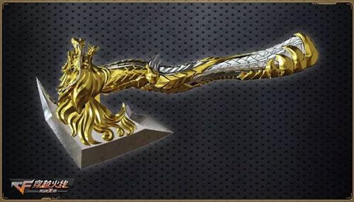 cf手游王者系列武器3