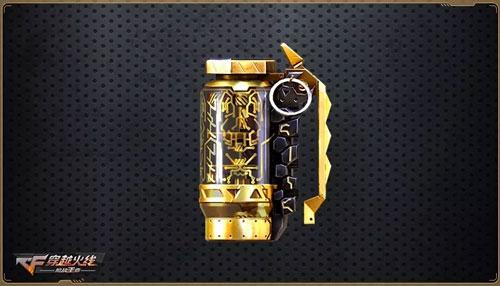 CF手游王者系列武器5