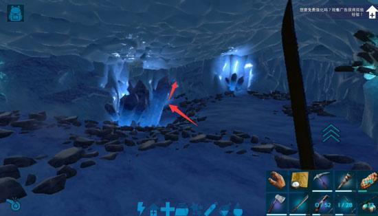 方舟生存进化天主洞穴攻略