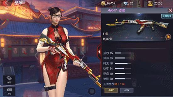 CF手游AK-47苍龙