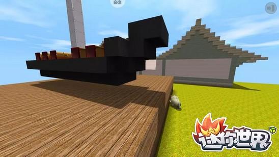 迷你世界海盗船怎么做