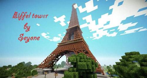 我的世界埃菲尔铁塔
