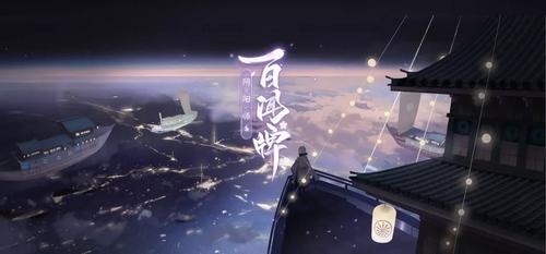 阴阳师百闻牌场景