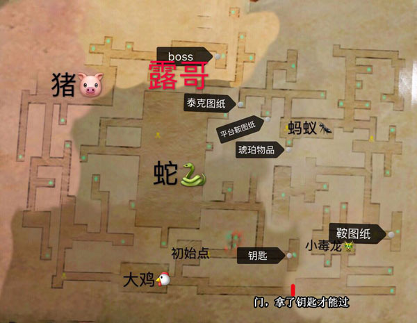 方舟生存进化地牢地图