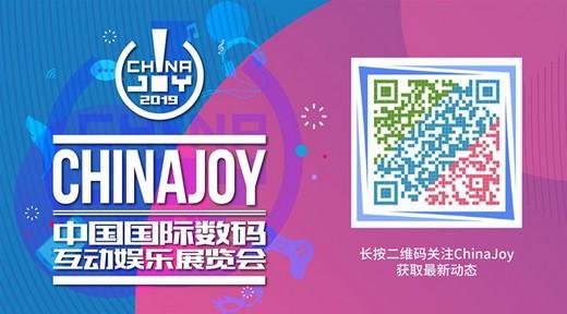 玩转未来,万代南梦宫(上海)互动娱乐有限公司确认参展2019ChinaJoyBTOC!