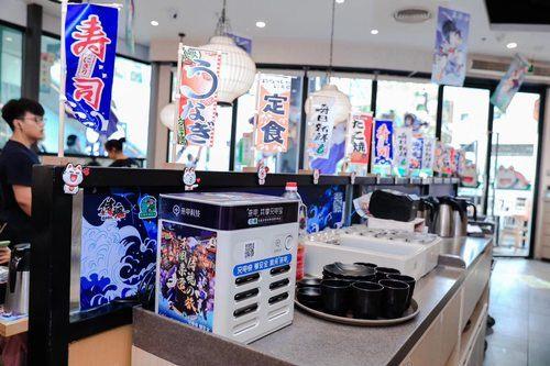 来电科技携手腾讯·侍魂打造全国首家禾绿寿司主题店