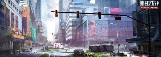 超大版本城市、诺贝利学院彩蛋、看来《明日之后》又有的肝了