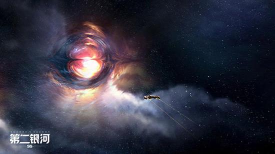 第二银河虫洞